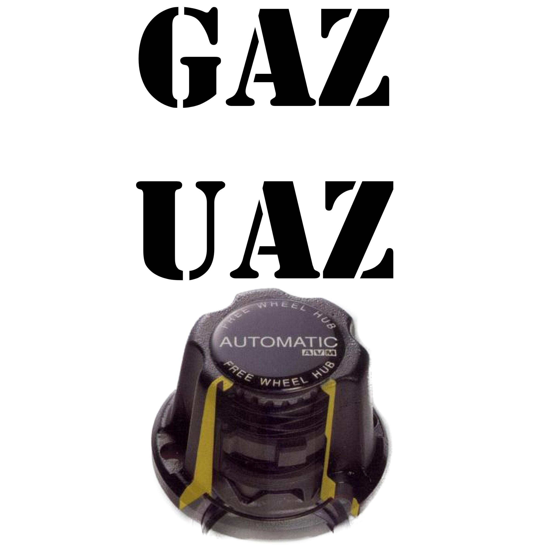 GAZ / UAZ