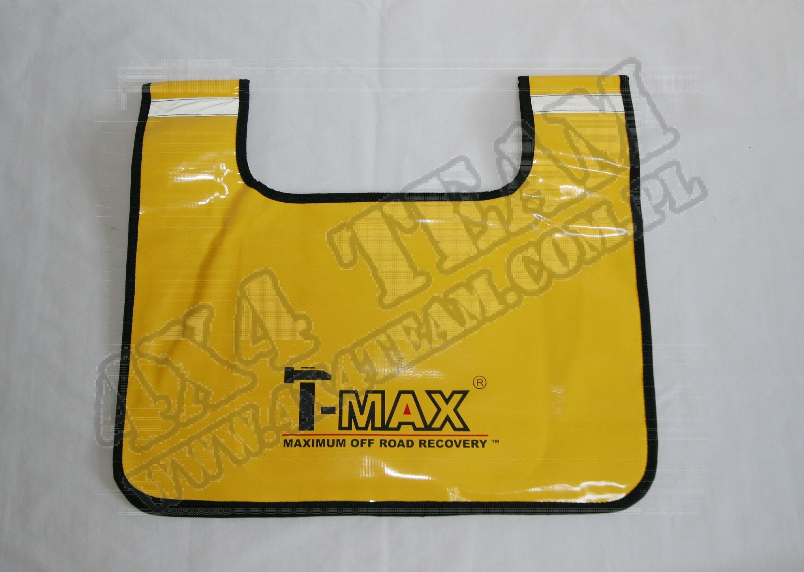 Tłumik zerwanej liny - T-Max
