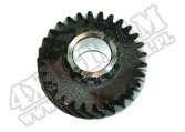 Transfer Case Output Shaft Gear, Front; 46-71 Willys/Jeep, for Dana 18