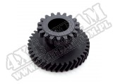 Transfer Case Intermediate Gear; 45-71 Jeep CJ5, for Dana 18
