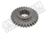 Transfer Case Output Shaft Gear, Low; 72-79 Jeep CJ, for Dana 20