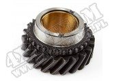 Transmission Gear, 2nd, T90; 46-71 Willys/Jeep