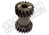 Transmission Idler Gear, Reverse, T150; 76-79 Jeep CJ5/CJ7