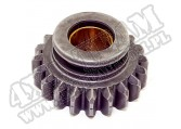 Transmission Idler Gear, Reverse, T4; 82-86 Jeep CJ