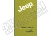 Owners Manual 1984 Jeep CJ7