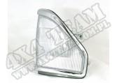 Toyota Lampa pozycyjna LJ70 prawa